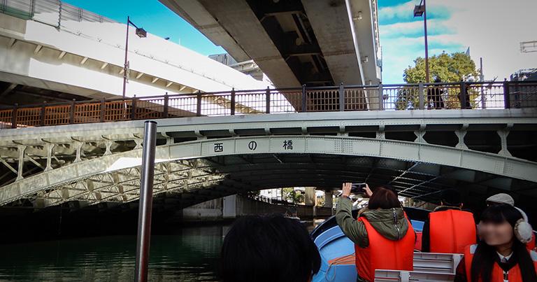 西の橋と谷戸橋は、横浜の復興橋梁のなかでは珍しいアーチ橋