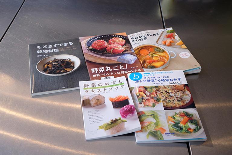 ぜひ本やサイトなどでレシピを見て、野菜料理を日々の生活に取り入れてもらえればと思います。