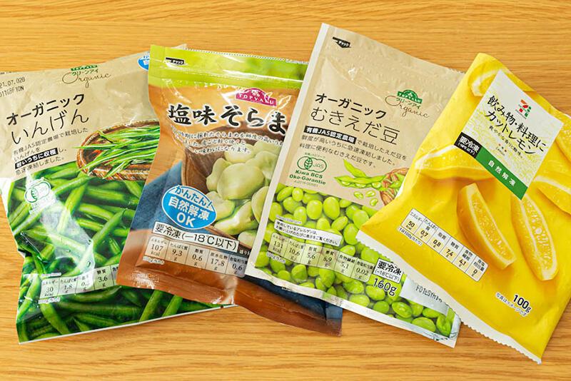 冷凍いんげん、冷凍空豆、冷凍枝豆、カットレモン
