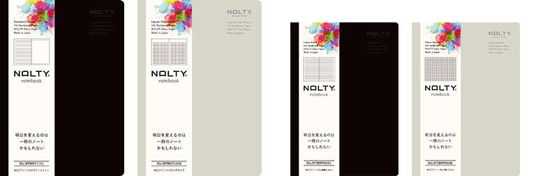 左から、「NOLTY ノート A5 アシンメトリー(ブラック)」「NOLTY ノート A5 ログタイプ(グレー)」「NOLTY ノート B6 横罫 6.0mm(ブラック)」「NOLTY ノート B6 方眼 3.5mm(グレー)」。