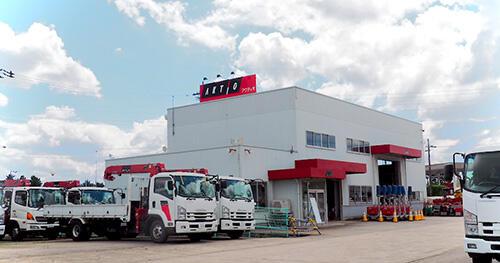 富山駅から車で約15分、富山ICより1分のところにあるアクティオ 富山営業所
