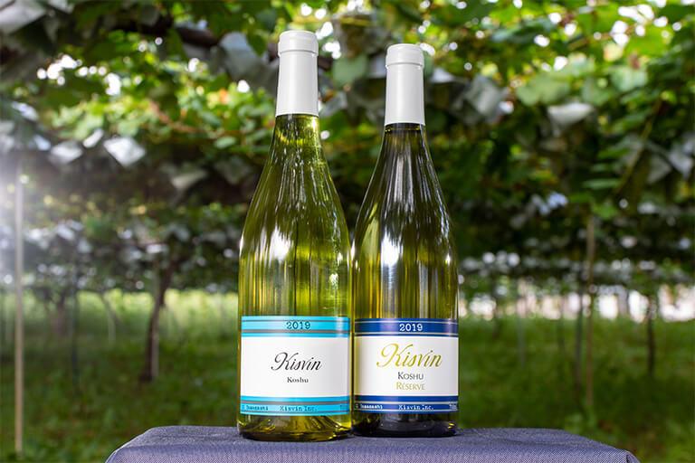 「キスヴィン 甲州」(左)と「キスヴィン 甲州 レゼルヴ」(photo/Kisvin Winery)