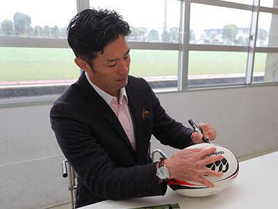 アクティオノート読者プレゼント 廣瀬俊朗さんのサイン入りラグビーボールをプレゼント!