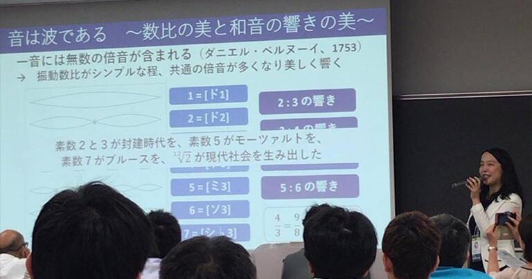 中島さんが目指してるSTEAM教育