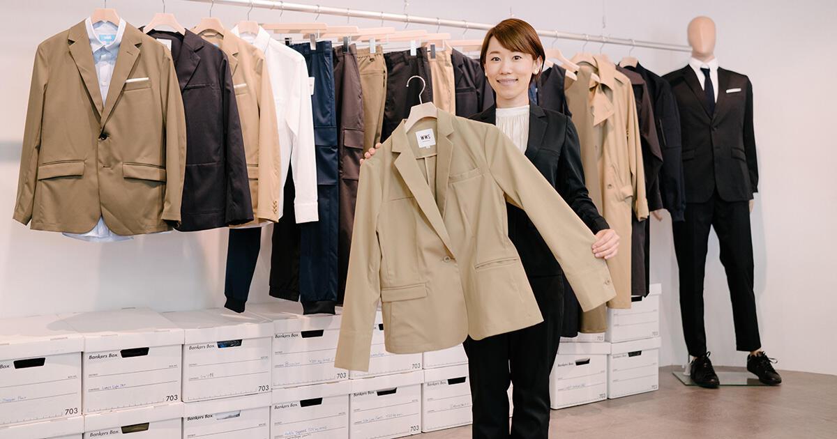 「スーツに見える作業着」でワークスタイルに変革を。職業の垣根、仕事と遊びの境界線、あらゆるボーダーをなくしたい