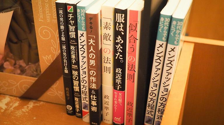政近準子氏の著書はすでに9冊を数える
